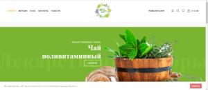 fitocentr.com