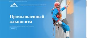 ooo-everest-nch.ru