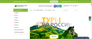 putpostrane.ru